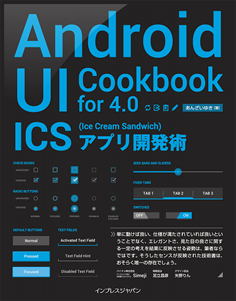 Ui cookbook cover